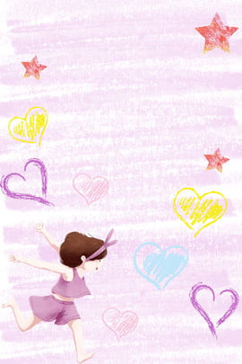 粉色蠟筆背景 粉色 手繪蠟筆風 小女孩 愛心 奔跑 童真 粉色 手繪蠟筆風 小女孩背景圖庫