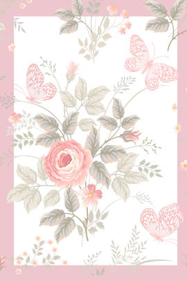 Pink Hand Painted Flowers Invitation Card, Ad, Pink, Hand Painted, Background image