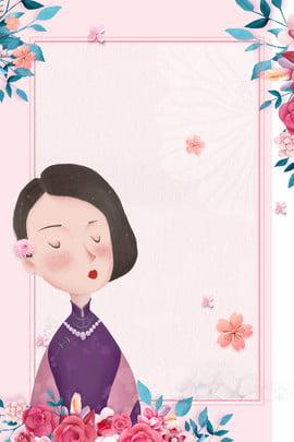 Character Background Flower 背景画像
