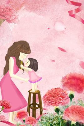 गुलाबी हाथ पेंट गर्म माताओं दिन , फूल, चरित्र पृष्ठभूमि, कार्नेशन पृष्ठभूमि छवि