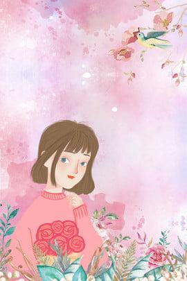 Vẽ tay màu hồng ấm áp lãng mạn 520 cô gái nền Màu hồng Vẽ tay Ấm áp Lãng Nền Hình Nền