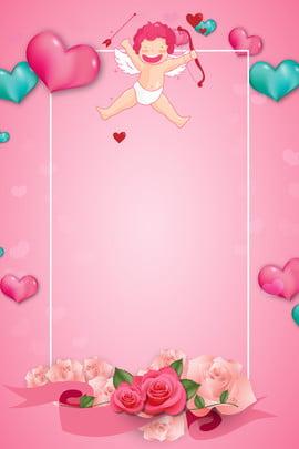 Màu hồng tình yêu valentine tình yêu nền Màu hồng Trái tim Tình Tim Tình Phích Hình Nền