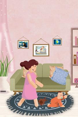 粉色插畫風母嬰母子玩耍背景 粉色 插畫風 母子玩耍 海報背景 沙發 地毯 母嬰 , 粉色, 插畫風, 母子玩耍 背景圖片