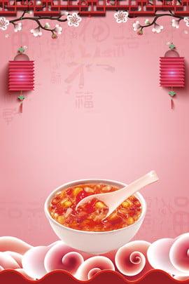 Pink Laba Cháo Phòng thí nghiệm Quảng cáo Bối cảnh Màu hồng Cháo Laba Lễ Pink Laba Cháo Hình Nền