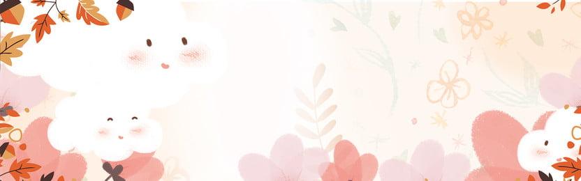 粉色花邊背景模板 粉色 花邊 婚慶 婚紗 剪影 卡通 蕾絲 歐式 邊角 花朵比較 文藝, 粉色, 花邊, 婚慶 背景圖片