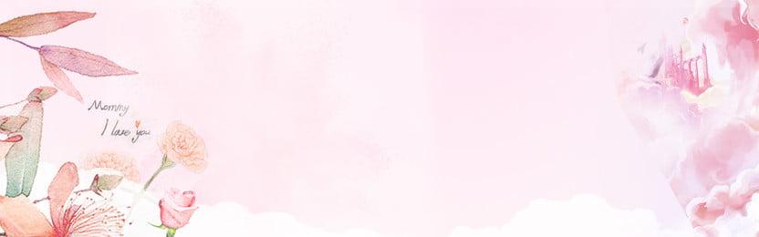 ピンクの花の背景テンプレート ピンク レース 結婚式 ウェディングドレス シルエット 漫画 レース ヨーロピアンスタイル コーナー 花の比較 文学, ピンクの花の背景テンプレート, ピンク, レース 背景画像