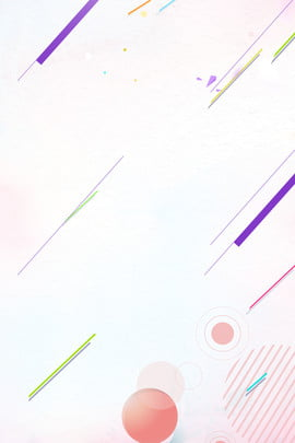 خط الفن الوردي تصميم ملصق جديد وردي فن الخط نقطة خط بسيط الأدب والفن جديد متفرقات , والفن, جديد, متفرقات صور الخلفية