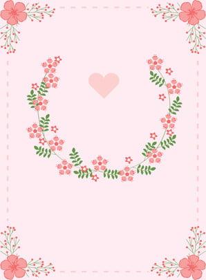 粉色文藝花卉邊框簡約廣告背景 粉色 文藝 花卉 邊框 簡約 廣告 背景 粉色背景 , 粉色, 文藝, 花卉 背景圖片