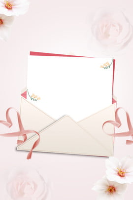 pink literary fresh invitation card , Ad, Pink, Literary Background image