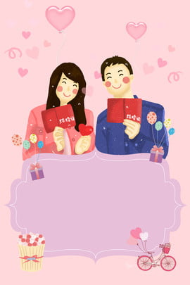 pink love couple license , Marry, Invitation Card, Dialog Background image