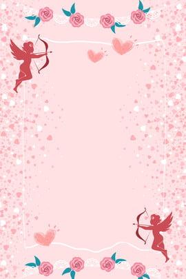 พื้นหลังคำเชิญงานแต่งงานของความรักสีชมพู สีชมพู ความรัก งานแต่งงาน พื้นหลังคำเชิญ การ์ดเชิญ กามเทพ ดอกไม้ พื้นหลังคำเชิญงานแต่งงานของความรักสีชมพู สีชมพู ความรัก รูปภาพพื้นหลัง