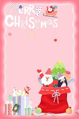 pink lovely christmas merry christmas , Cartoon, Christmas, Christmas Greetings Background image