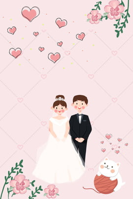 pink marry love invitation background , Couple, Wedding Dress, We Are Getting Married Background image