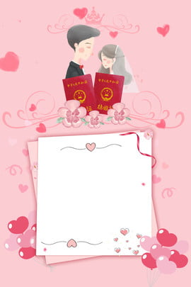 핑크 결혼식 결혼식 낭만주의 따뜻한 만화 미니멀 한 배경 핑크색 결혼 웨딩 낭만주의 따뜻한 만화 미니멀리즘 배경 웨딩 청첩장 초대장 , 배경, 웨딩, 청첩장 배경 이미지