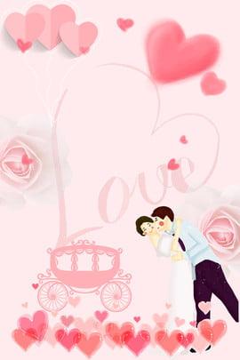 Đám cưới màu hồng tình yêu màu hồng kết hôn Đám , Hình, Nền, Mạn Ảnh nền