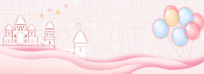 pink national day baby products castle, Balloon, Pink Background, Simple Background image