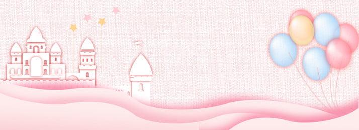 warna merah jambu hari kebangsaan bersalin bayi kastil balon latar belakang merah jambu hari kebangsaan bekalan, Jambu, Hari, Kebangsaan imej latar belakang