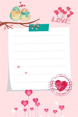 fundo de convite de casamento de amor papel rosa pink paper amor casamento fundo do convite convite amor selo periquito , Convite, Convite, Amor Imagem de fundo