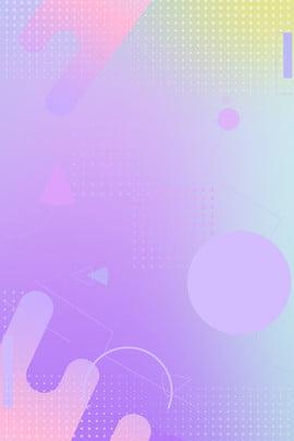 polka dot kecantikan geometri pink purple gradient poster pink ungu kecerunan cantik geometri poster kecerunan grafik , Pink, Polka Dot Kecantikan Geometri Pink Purple Gradient Poster, Merah imej latar belakang