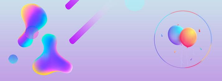 簡約漸變背景創意合成圖 粉紫 配色 科技 流體 簡約 漸變 背景 創意 合成圖, 簡約漸變背景創意合成圖, 粉紫, 配色 背景圖片