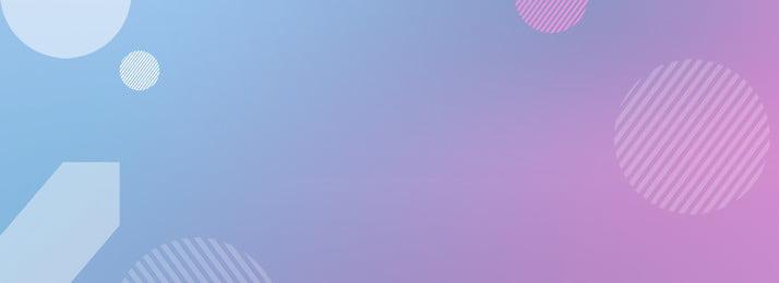 기하학 핑크 퍼플 그라데이션 분위기 배너 핑크   퍼플, -, 핑크, 퍼플 배경 이미지