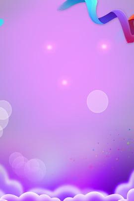 분홍색 보라색 그라데이션 배경 포스터 핑크색 자주색 핑크 퍼플 핑크 퍼플 , 분홍색 보라색 그라데이션 배경 포스터, 그라데이션, 단순한 배경 이미지