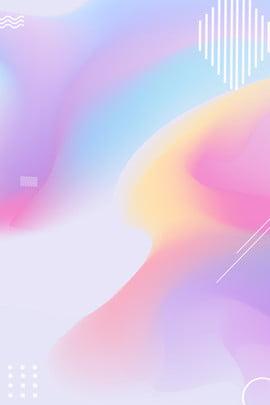 분홍색 보라색 그라데이션 배경 포스터 핑크색 자주색 핑크 퍼플 핑크 퍼플 , 퍼플, 분홍색 보라색 그라데이션 배경 포스터, 퍼플 배경 이미지