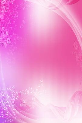 粉紫漸變背景海報 粉色 紫色 粉紫 粉紫漸變 簡約 簡潔 背景 , 粉色, 紫色, 粉紫 背景圖片