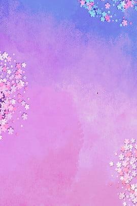 분홍색 보라색 그라데이션 배경 포스터 핑크색 자주색 핑크 퍼플 핑크 퍼플 , 분홍색 보라색 그라데이션 배경 포스터, 퍼플, 핑크 배경 이미지