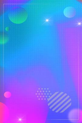 粉紫漸變背景海報 粉色 紫色 粉紫 粉紫漸變 簡約 簡潔 背景 , 粉紫漸變背景海報, 粉色, 紫色 背景圖片