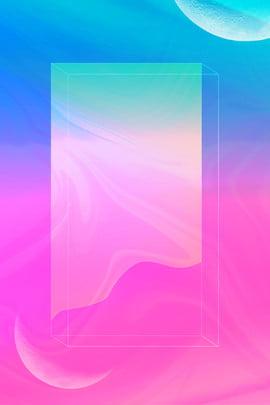 분홍색 보라색 그라데이션 배경 포스터 핑크색 자주색 핑크 퍼플 핑크 퍼플 , 퍼플, 핑크, 그라데이션 배경 이미지