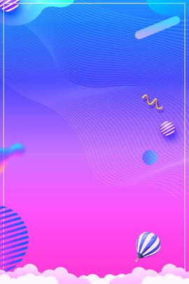 분홍색 보라색 그라데이션 배경 포스터 핑크색 자주색 핑크 퍼플 핑크 퍼플 , 그라데이션, 단순한, 간결한 배경 이미지