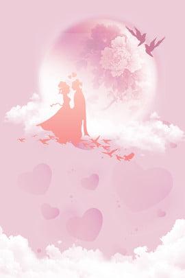 lễ hội màu hồng qixi cloud moon lunar bridge màu hồng lễ hội , Màu, Thợ, Và Ảnh nền
