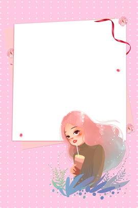 pink queens day fresh background màu hồng ngày của , Hồng, Ngày, Cảnh Ảnh nền