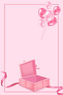 Pink Queens Day Fresh Background Màu hồng Ngày của Cảnh Của Học Hình Nền