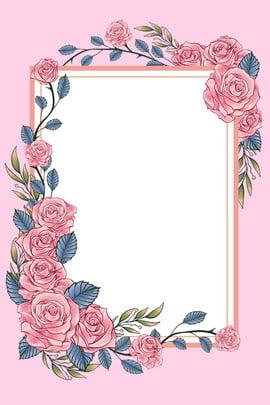 Pink Queens Day Fresh Background Màu hồng Ngày của Tháng Hoàng Tươi Hình Nền