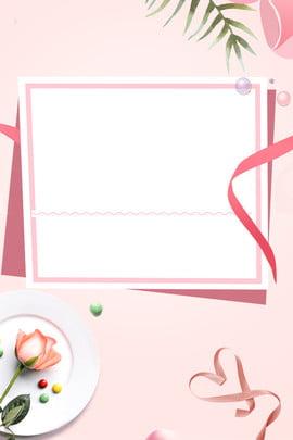 pink ribbon fresh trung quốc ngày valentine ngày quảng cáo màu hồng ruy băng tươi tanabata ngày , Cáo, Bối, Pink Ribbon Fresh Trung Quốc Ngày Valentine Ngày Quảng Cáo Ảnh nền