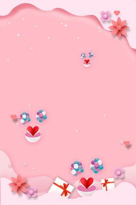 Balão romântico rosa dia dos namorados papel cortado fundo Pink Romântico Balão Dia dos namorados Corte Presente Pink Romântico Imagem Do Plano De Fundo