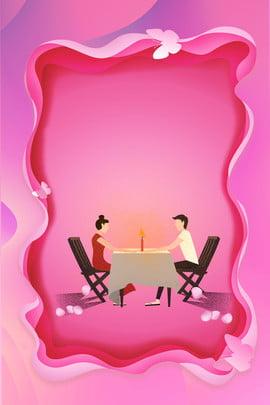 Cặp đôi lãng mạn màu hồng hẹn hò nền 520 Màu hồng Lãng mạn Ấm Lỏng Thời Hoa Hình Nền