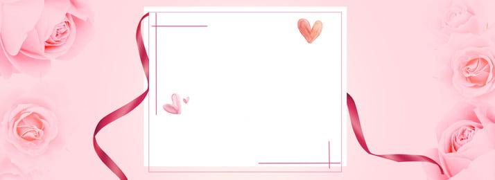 粉色玫瑰浪漫背景 粉色 玫瑰 浪漫 背景 絲帶 七夕 情人節 玫瑰背景, 粉色玫瑰浪漫背景, 粉色, 玫瑰 背景圖片