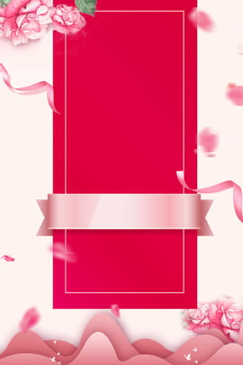 pink simple ribbon float , Rose, Flower, Tanabata Background image