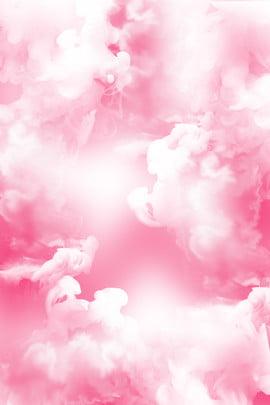 pink smoke rendering stereoscopic , Cloud, Smoke, Dreamland Background image