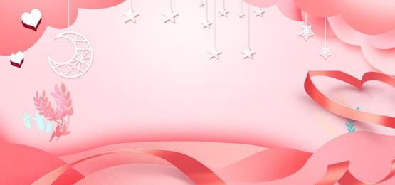 ピンクの星祭りバレンタイン愛のバナーの背景 ピンク 七夕 バレンタインデー 愛してる バナー バックグラウンド ピンクの背景 七夕の背景 ピンク 七夕 バレンタインデー 背景画像