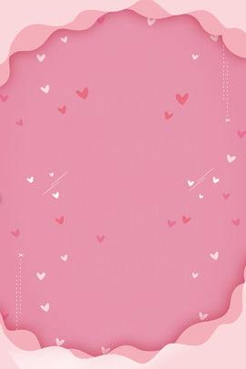 pink thanksgiving posterダウンロード ピンク 感謝祭 気をつけて グリーティングカード 感謝祭カード 持ってくれてありがとう ポスター , ピンク, 感謝祭, 気をつけて 背景画像