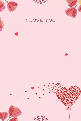 Pink Valentine Day Tình yêu lãng mạn Poster nền Màu hồng Ngày lễ Yêu Lễ Valentine Hình Nền