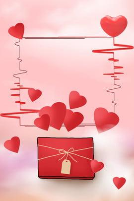 Pink Valentine Day Tình yêu lãng mạn Poster nền Màu hồng Ngày lễ Tim Ngày Nhân Hình Nền