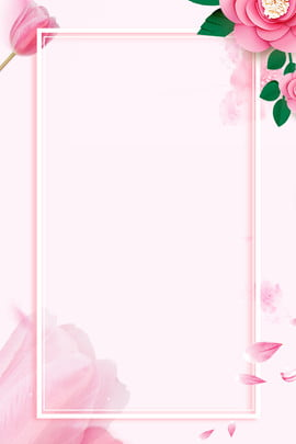핑크 따뜻한 추수 감사절 테마 포스터 핑크색 따뜻한 단순한 문학 신선한 꽃다발 국경 , 핑크 따뜻한 추수 감사절 테마 포스터, 핑크색, 따뜻한 배경 이미지