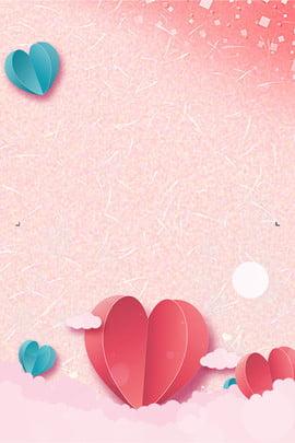 핑크 따뜻한 추수 감사절 사랑 배경 핑크색 따뜻한 추수 감사절 사랑 배경 선물 상자 감사하는 , 상자, 감사하는, 핑크 따뜻한 추수 감사절 사랑 배경 배경 이미지