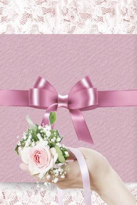 พื้นหลังโฆษณาคำเชิญงานแต่งงานสีชมพู สีชมพู งานแต่งงาน คำเชิญ การโฆษณา พื้นหลัง สีชมพู งานแต่งงาน คำเชิญ การโฆษณา พื้นหลัง สีชมพู งานแต่งงาน คำเชิญ รูปภาพพื้นหลัง