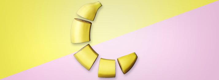 Pink Yellow Banana Contrast Color Fresh, Ad, Contrast Background, Fresh Background, Background image